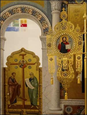 Cathédrale de la Sainte-Trinité Parijs